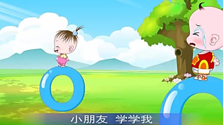 01幼儿拼音汉字 单韵母a o 拼音教学视频