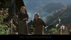 百年前日本詭異風俗,老人70歲必須推下山崖,尸