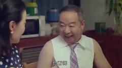 我的体育老师:张叔穿着够大胆,小米这开放的