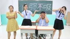 班里选音乐课领唱,老师让每人唱一首歌,没想