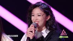 华晨宇称张钰琪已达到顶级音乐人的水平?称洪