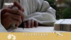 """桓伊是东晋""""音乐家"""",王徽之是东晋""""书法家"""