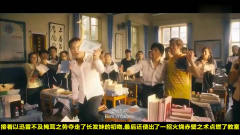 《夏洛特烦恼》沈腾穿越到97年成为音乐教父, 联