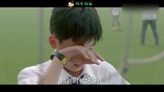 小别离:张亮忠来学校给小宇道歉,结果一看儿