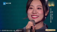 中国好声音:杨一歌惊艳献唱《小小》,音乐主