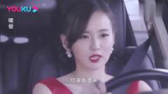 美女穿红色礼服太惊艳,竟惹的前夫一路上偷瞄