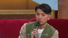 汪明荃苏永康专访TV*艺人打工生涯,钟嘉欣视帝