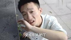 许华升: 搞笑视频之 搏一搏单车变摩托