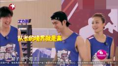 易建联吧对手视频给全明星队看 北京体育大学女