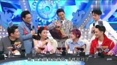 娱乐大家:杨千嬅参加汪明荃的综艺太搞笑了!