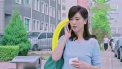 电视:美女正在玩自拍,突然接到姐姐的电话,