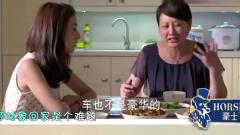 家庭幽默录像: 面对家长催婚,子女实力做到上有