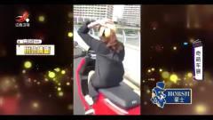 家庭幽默录像:女子拿柚子皮当头盔,用色清新