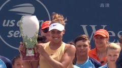 凯斯获得首个超五赛冠军奖杯