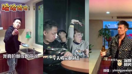 热门搞笑合集(第138期)RAP爆笑系列!