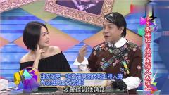 康熙来了:蔡康永被曝后台看书放怪音乐,小S: