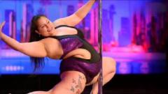 身胖就不能拥有舞台?看她在舞台上玩转钢管舞