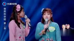我想和你唱:美女姐妹花翻唱陶晶莹的歌, 和声太