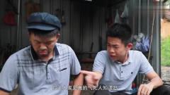 闽南语搞笑视频:小伙邀二伯进城居住,强行安