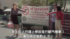 创意广告:又来一则神奇的泰国广告,电动车不