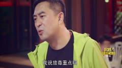 我的!体育老师:王小米又一次刷新了对马克的