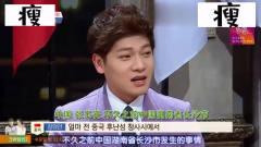 韩国综艺介绍中国19天建造出一栋大厦,韩国人