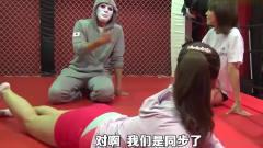 日本综艺:拉斐尔游戏将女神弄哭了,这呼声听