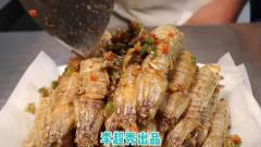 李超秀教你做美食,好吃的皮皮虾这样做鲜美多