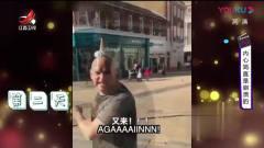 家庭幽默录像:脾气火爆,战力爆棚!他就是生