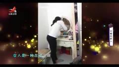 家庭幽默录像:女人,是一种在镜头前可以随意
