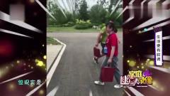家庭幽默录像:东北的扫地机器人说话太逗了,