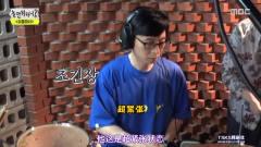 金泰浩将打造巨婴音乐神童刘在石