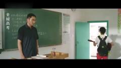 同学查到老师的音乐成绩才20分,发出挑衅,最后