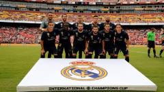 顶盛体育:皇马3-1塞尔塔,贝尔完成新赛季首次