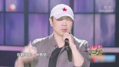 中国之星:不愧是老一辈艺术家!崔健:音乐一