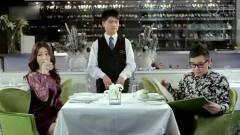 屌丝男士:服务生给大鹏介绍餐厅最新推出的音