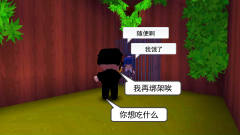 迷你世界:天天村长搞笑视频,当妹子被绑架了