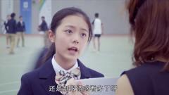 搞笑片段:美女穿成啦啦队的样子给男友加油,