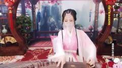 #音乐最前线#古装美女在线弹奏古筝, 太美了