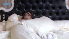 美女一觉醒来,发现自己睡在陌生的房间,顿时