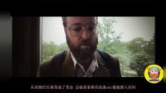 用iPhone7拍摄的电影 讲述一个暖男是怎么成为美女