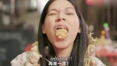 泰国创意搞笑广告:这个妖精很凶猛啊,看泰国