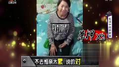 家庭幽默录像:这才是真正的老江湖,男子教你