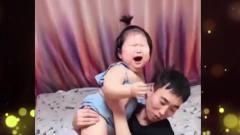 家庭幽默录像:再严肃正经的男人,一旦有了女