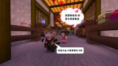 迷你世界:天天村长搞笑视频,我想嫁给你,你