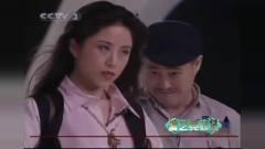 赵本山搞笑小品《瞎搅和》,本山大叔遇到美女