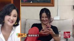 张歆艺和华晨宇的搞笑视频