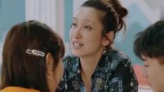 《中餐厅3》未播的花絮:杨紫 王俊凯这对戏精姐