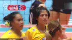 女排亚锦赛:中国女排不敌泰国无缘决赛 晚间体