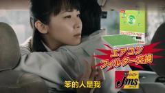 创意广告:鬼畜也能用来拍广告日本这个广告要